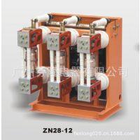 ZN28系列户内高压真空断路器