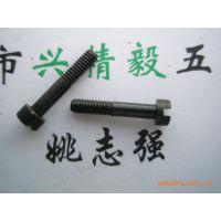 缝纫机配件 缝纫机螺丝 针车螺丝 衣车配件