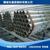 供应Q195热镀锌钢管  高品质镀锌管  质量保证规格齐全