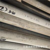 不锈钢焊管 不锈钢管无缝管 202不锈钢管切割加工 无缝钢管20*2.0