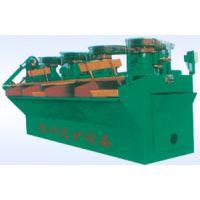供应定做XJK-0.35型浮选机--恒兴选矿设备