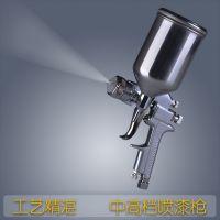 汽车家具油漆喷枪 中高档喷涂工具 JGX-502上壶喷枪 省漆高效