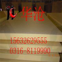 聚氨酯泡沫板  冷库保冷专用聚氨酯板 双面不锈钢的聚氨酯夹心板