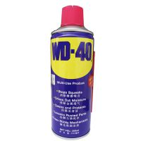 WD-40万能防锈润滑剂防锈剂除锈剂防锈油除湿防锈润滑剂350ml