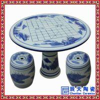 陶瓷桌凳报价作用行情 陶瓷桌子价格 厂家供应陶瓷桌凳