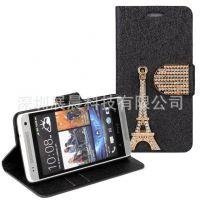 HTC ONE MINI M4铁塔贴钻钱包手机皮套手机壳 蚕丝纹左右翻保护壳