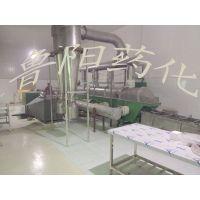 鸡精生产线   常州鲁阳专业制作干燥设备 振动流化床干燥机