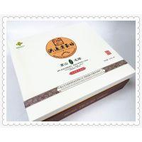 丰元纸盒厂、丰元包装盒厂、丰元纸礼盒生产