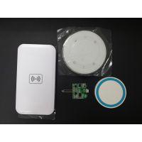 QI无线充电器 Q5 Q9 Q9C S6无线充通用板子 无线充电模块