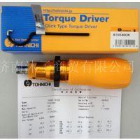 供应东日牌Tohnichi扭力工具原装进口批发螺丝刀