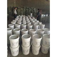 供应重庆佳合天成JS-501聚合物水泥基防水涂料