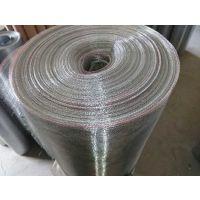 家用防蚊不锈钢纱网自产自销质量保证价格优势