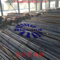 40CrMoV47是什么材料 耐热螺栓专用钢40CrMoV4-7