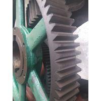 供应齐齐哈尔Q11-20*2500机械剪板机大齿轮
