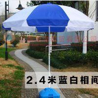 昆明广告伞厂印刷家 昆明太阳伞专卖批发 云南大伞销售中心