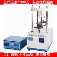 上海雷韵供应SYD-0716沥青混合料劈裂试验仪,沥青劈裂试验仪