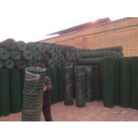 圈地围栏网|圈地围栏网直接生产厂家|圈地围栏网怎么卖