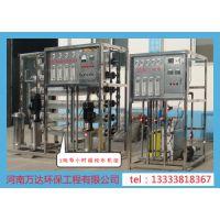 河南安阳EDI超纯水设备|EDI高纯水设备厂家