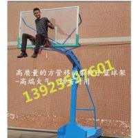 供应香州地埋式篮球架安装,珠海哪里有固定式篮球架卖?篮球架品牌