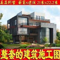 带门面房、露台商住两用大方四层自建房屋21x22.2米