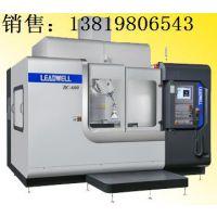 供应台湾丽伟机床CNC五轴加工中心BC-700