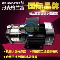 Grundfos格兰富循环泵CM3-6增压泵卧式多级离心泵热水循环泵耐磨