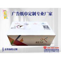 盒装抽纸报价 定制 抽纸样品 尽在南宁好印象纸品
