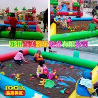 南阳公园儿童充气沙池,决明子玩具池郑州订购哪家优惠?