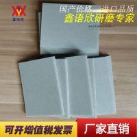 国内品质的海绵砂纸生产厂家|粒度齐 打磨抛光砂纸
