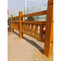 河岸护栏 河边仿木护栏 桥栏杆生产厂家