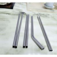 304不锈钢吸管 316不锈钢弯曲吸管 折弯压槽带螺纹18/8不锈钢吸管
