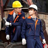 北京林业工服定做厂家