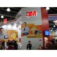 2015第十四届中国(深圳)国际胶粘带、保护膜及光学膜展览