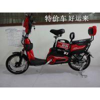 厂家批发16 特价电动车  电动自行车  简易款电动车 1辆起批