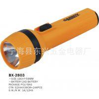 普通灯泡塑料手电筒 塑料手电筒