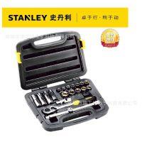 stanley史丹利 20件套12.5MM系列公制组套94-186-22 套筒扳手套装