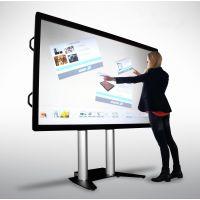 陕西70寸十点互动触控教学一体机/电子白板一体机/学校/会议室用