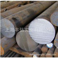 供应ASTM4340合金钢 ASTM4340钢板 ASTM4340圆钢  钢管 圆棒 扁钢
