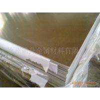 生产供应实惠铝及铝合金材板材