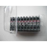 直销高性能ABB接触器辅助CAL5-11