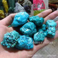 松石 正品 天然湖北竹山绿松石原石无加色的 原石每克 售价