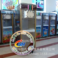 【沈阳华恒】美式瀑布冰淇淋机彩虹夹心冰淇淋组合机系列