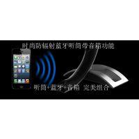 蓝牙大话筒耳机无线复古手机电话式听筒立体声通用蓝牙音箱听筒