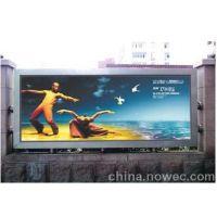 上海led发光字,上海广告灯箱,连锁店招,UV打印,不锈钢发光字