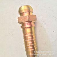 厂家供应胶管接头、液压接头、非标件加工、软管接头、