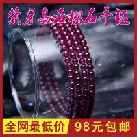 纯天然4A级紫牙乌手链 紫色石榴石天然水晶手串 DIY饰品配件批发