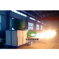 木屑颗粒生物质燃烧机厂家力为牌的生物质设备节能环保