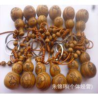 2015年葫芦保平安汽车钥匙扣 桃木手工雕刻钥匙配饰 包挂饰品