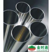 食品工业用不锈钢薄壁管