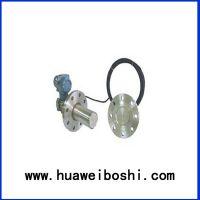 山东供应防腐插入筒式法兰液位变送器BOS-3051LT/单法兰液位变送器/双法兰液位变送器/欢迎询价